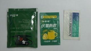 medical granules small bag packing machine vertical packaging machine for granules&powder