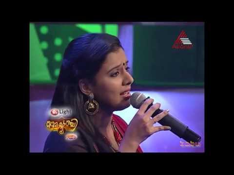 KANGAL NEEYE - Sithara