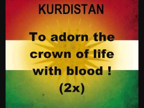 Kurdish National Anthem with english subtitle