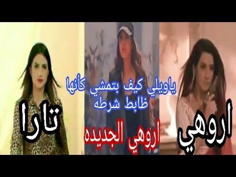 اليشا بانوار و نيا شارما على اغنية ياويلي كيف بتمشي ابطال مسلسل حب