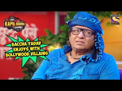 Baccha Yadav Enjoys With Bollywood Villains – The Kapil Sharma Show