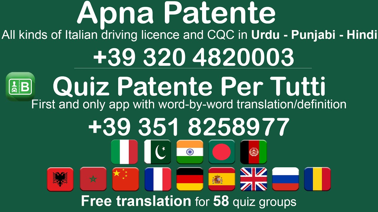 Quiz patente per tutti Urdu punjabi hindi - Apna Patente 0039 320 4820003