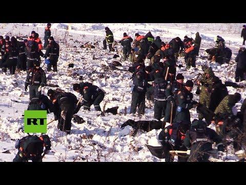 Lugar del siniestro del avión ruso An-148, en el que viajaban 71 personas