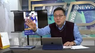 흥진호 북이 친절히 냉동해준 복어 3.5톤 행방은 어디로 갔나? 먹어도 되나? 밝혀라 [사회이슈] (2017.11.17) 5부