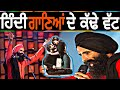 Rashke Qamer Kanwar Grewal || Hindi Song Kanwar Grewal || Kanwar Grewal Live|| Dillagi ||Red leaf