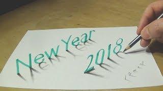 Happy New Year 2018 - Drawing 3D Text Art - Vamos