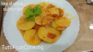 AALU KA SALAN (Potato Curry) in Urdu/Hindi/English