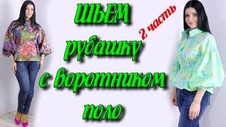 видео Платье-рубашка Dolche