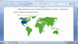 Word - решение олимпиадной задачи ИТ