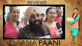 DAANA PAANI | Public Reviews | Heart Touching | Jimmy Sheirgill | Simi Chahal