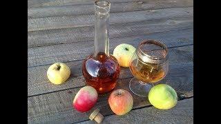 Рецепт яблочной браги !!!