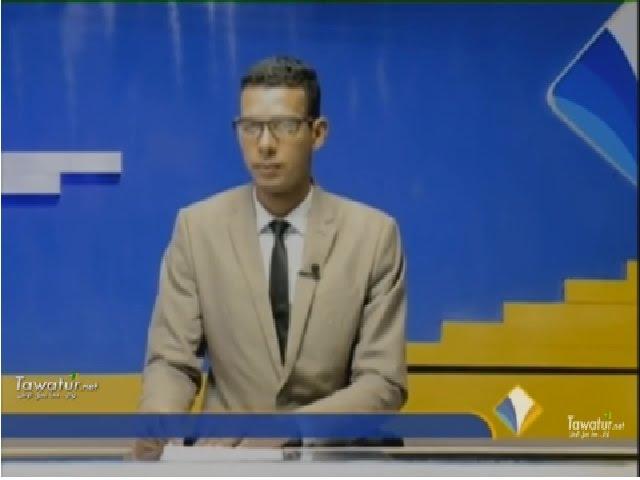نشرة أخبار قناة المرابطون 10-10-2016- محمد ناجي