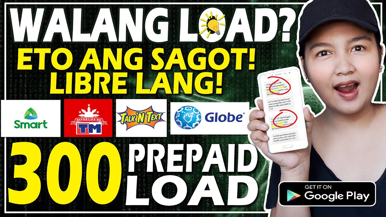 EARN 300 LOAD IN ANY NETWORK| FAST AND EASY