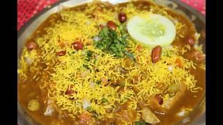 masal puri in kannada/masala puri recipe in kannada