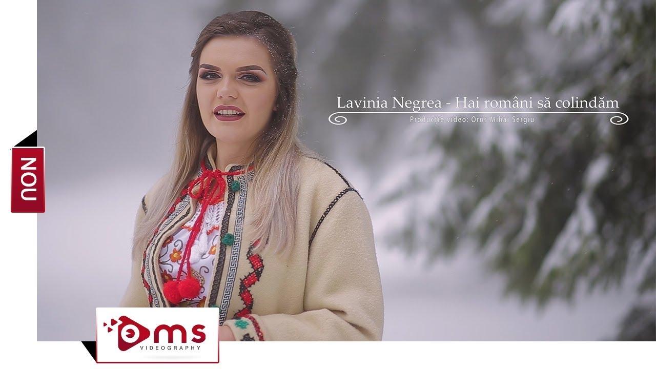 Download LAVINIA NEGREA - ATAT [ ORIGINALA ]