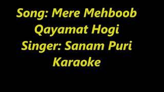 Mere Mehboob Qayamat Hogi Karaoke with lyrics | Sanam