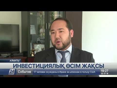 Отандық және шетелдік инвестицияны тарту жағынан Алматы көш басында
