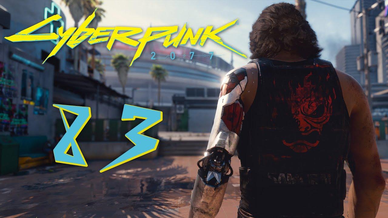 Cyberpunk 2077 - Заказ: Психофан, Красивый подгон, Скиппи, Этюд в розовых тонах [#83] Побочки | PC