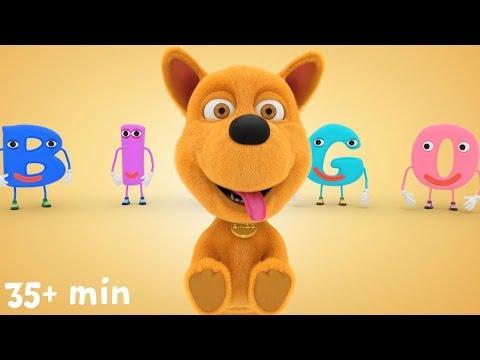 BINGO - Den lilla hunden | Barnsånger på svenska
