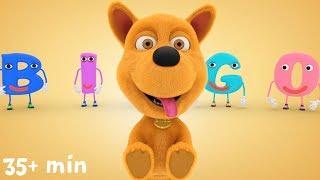 Download BINGO - Den lilla hunden | Barnsånger på svenska