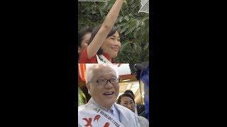 【東京】丸川珠代とたけみ敬三を東京から参議院へ!