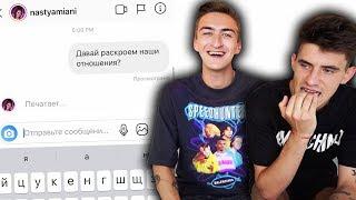 100 СООБЩЕНИЙ ЗВЕЗДАМ В ИНСТАГРАМЕ!