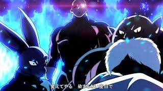 【MAD】 DragonBall Super Opening - 「Universe Survival Arc」 [FANMADE]