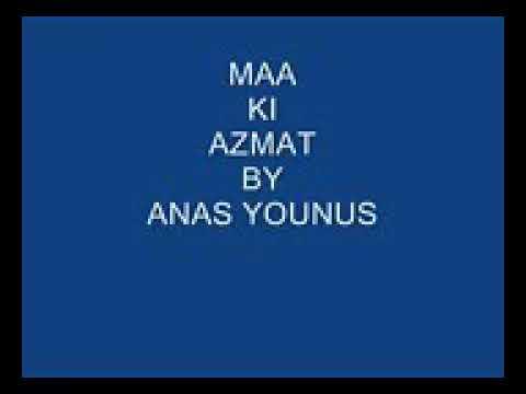 Maa Ki Azmat - Anas Younus Sb