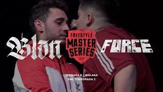 FORCE VS BLON FMS MÁLAGA Jornada 8 Oficial