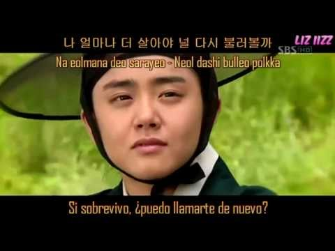 Jo Sung Mo - The Song of the Wind (Painter of the Wind OST) [SUB ESPAÑOL]