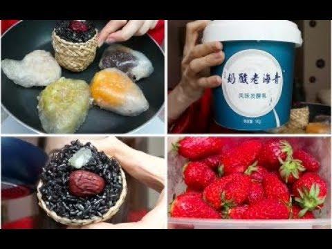 【哎哟阿尤上海吃播】潮汕水晶裸+乌饭糕+青海老酸奶+草莓