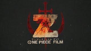 One Piece Film:Z Trailer (HD)|(11 фильм)