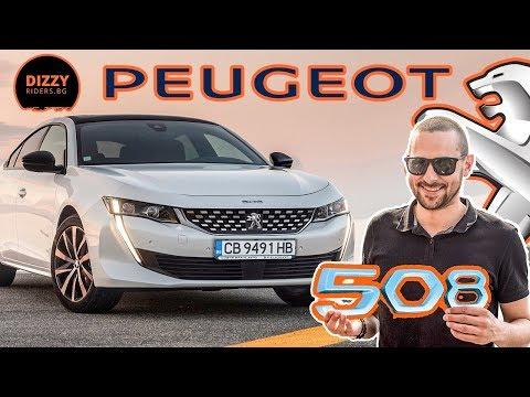 Peugeot 508: по-добър избор oт SUV?