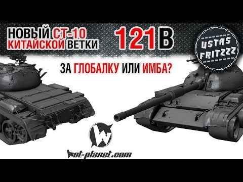История танков, танкостроения. Первый танк и создание