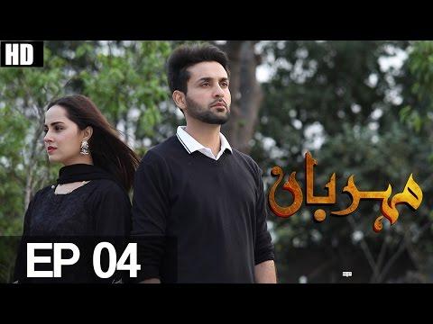 Meherbaan Episode 4 | Aplus | Top Pakistani Dramas