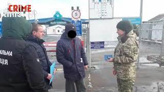 Из Украины выдворили Тахира