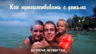 видео Отдых с детьми самостоятельно.Отдых на Родосе с детьми самостоятельно, лучшие пляжи острова