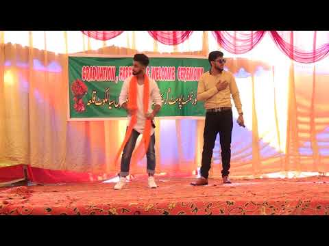 Stage Drama Degree Sy Aagy GCC Sialkot Part 2,  Written, Directed & Produced By Prof. AA Dogar