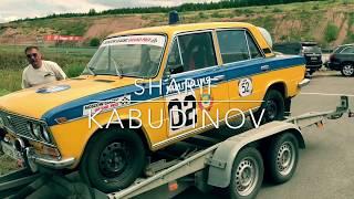 11 международный автомобильный фестиваль исторической техники Ретро фестиваль 2017 на Казань Ринг