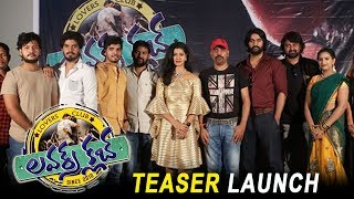 lovers club movie teaser launch    anish pavani    bhavani hd movies