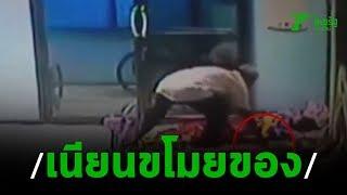 เตือนภัยมิจฉาชีพฉกทรัพย์ญาติคนไข้ใน รพ. | 25-02-63 | ข่าวเช้าหัวเขียว