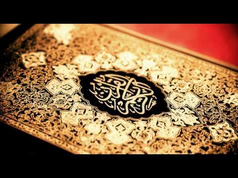Ahmad Mohammad Aamer   Moshaf Murattal Biriwayat Hafs Aan Aasim   21 Al Anbiya