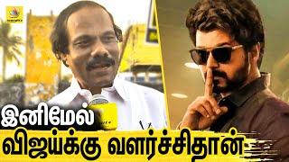 Leoni About Vijay IT Raid | MASTER, Rajinikanth, Bjp