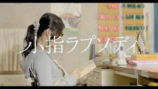 2014年7月26日(土) 渋谷ユーロスペースにてレイトショー! 【公式サイト...