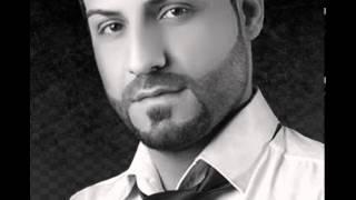 بهاء اليوسف - يا ريت / Bahaa Al Yousef - Ya Reit