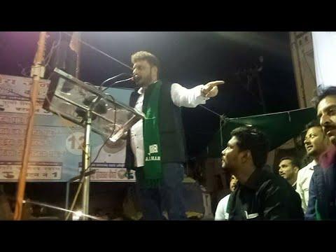 Waris Pathan Mumbai Byculla MLA Addressing Nandurbar   12 Dec 2017