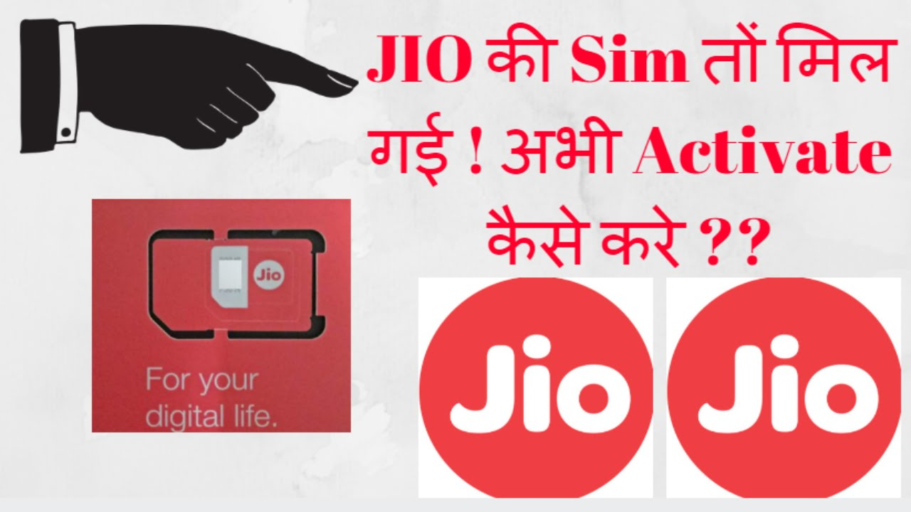 how to activate jio sim in 4g lte mobile