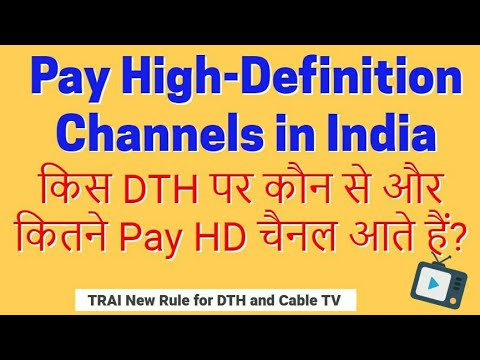 Comparison of Pay HD Channels in India | TRAI New Rules | DISH TV | TATA  Sky | D2H | Airtel TV