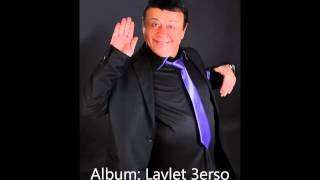Elie Ayoub   Laylet 3erso