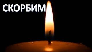 Россия в трауре! Умерла звезда сериала